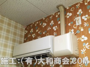 壁掛形エアコンとドレンアップキット施工例
