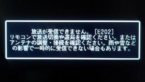 tv_error