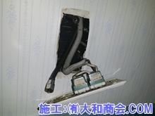 テレビコンセント修理
