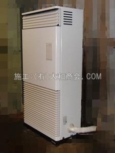 業務用 床置形エアコン
