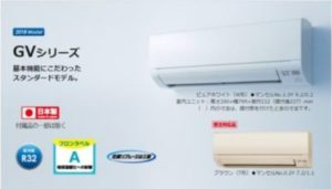 三菱住宅設備用ルームエアコン GVシリーズ