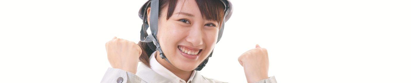 栃木でエアコン工事・アンテナ工事を行う大和商会のホーム